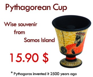 Pythagorean Cup - Gift shop