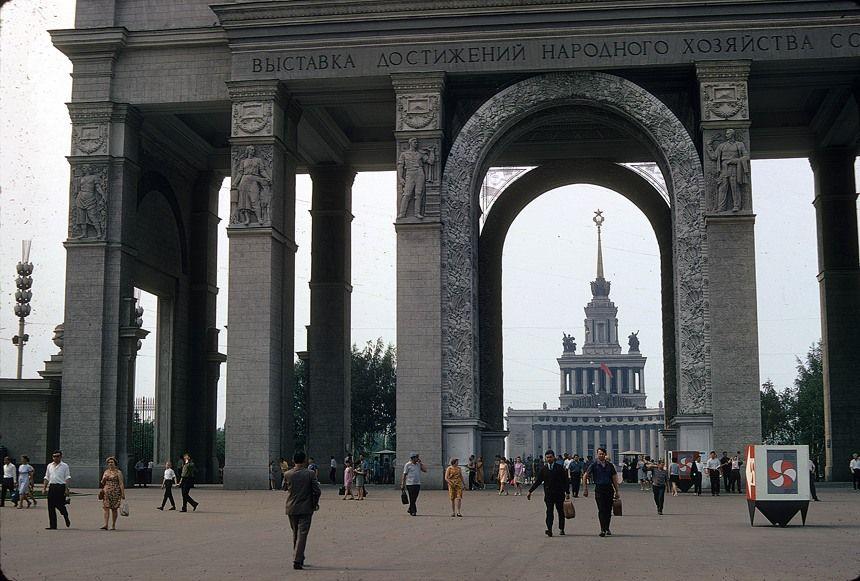 Προάστια Μόσχας