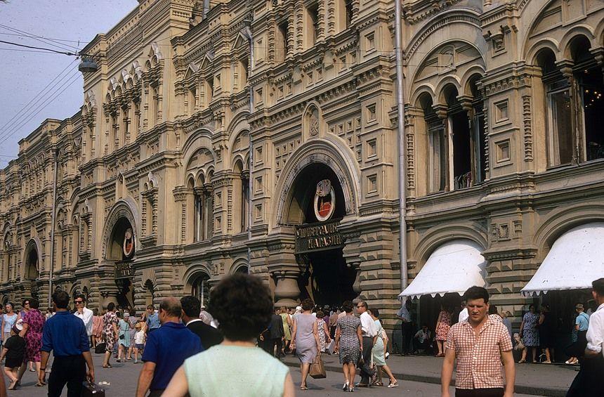 Gum Μόσχα