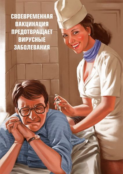 Valeryi Barikin