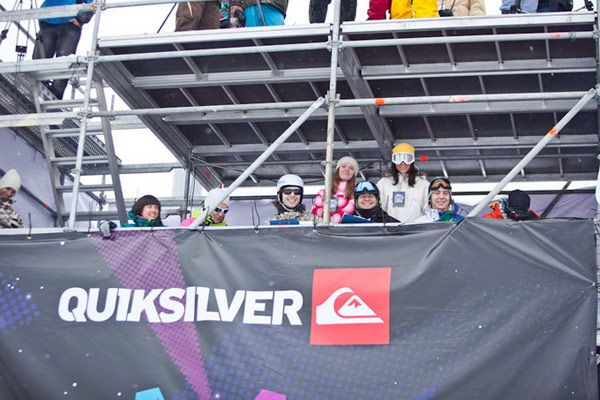 Quiksilver New Star Invitational - snowboard event of the season