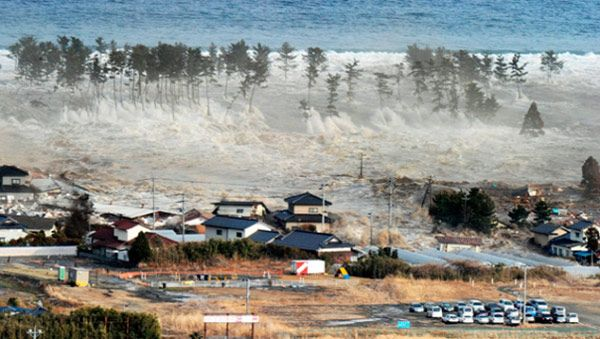 Japan announces huge disaster fund