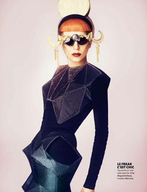 Η Lady Gaga στο Madame Figaro