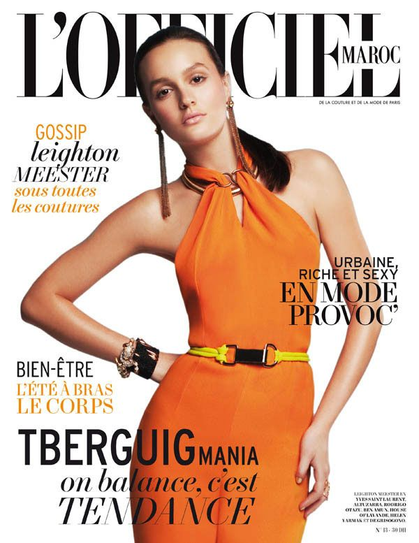 Leighton Meester in L'Officiel China