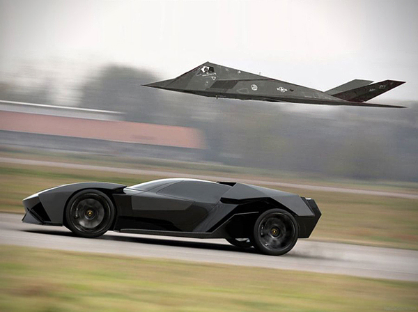 Aggressive Lamborghini Ankonian Concept Car-general