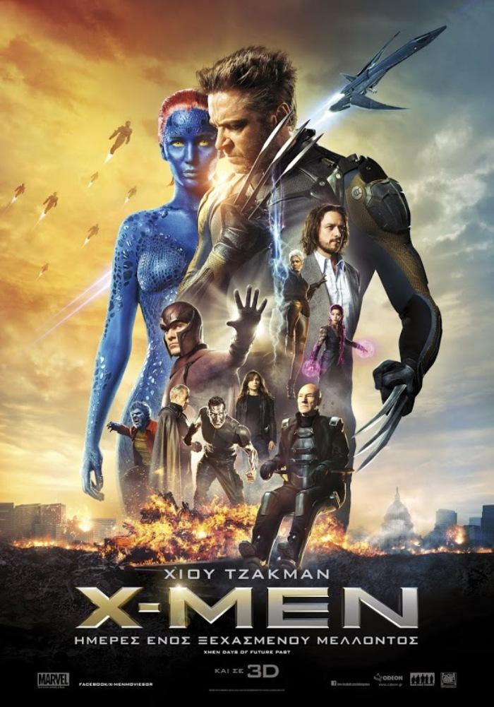X-Men:Ημέρες ενός Ξεχασμένου Μέλλοντος
