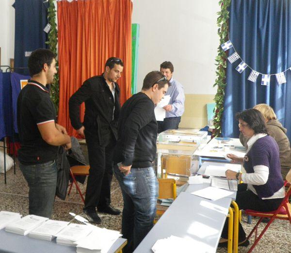 Εκλογικά Αποτελέσματα 2010