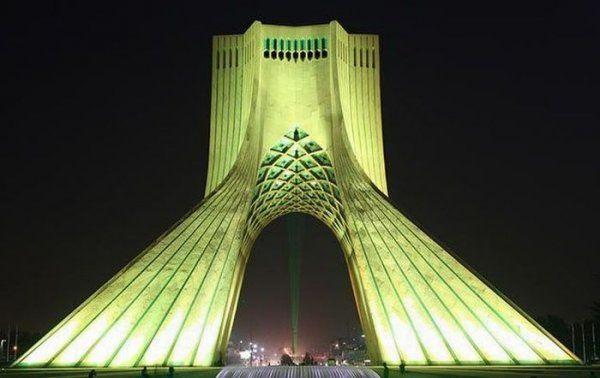 Πύργος Azadi