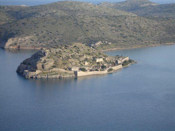 Το Νησί MEGA