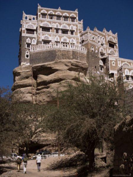 Al Hajar