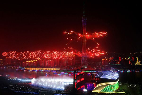 Asian Games in China