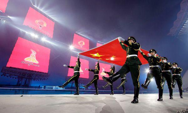 Asian Games in Guangzhou