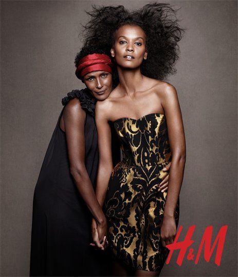 H&M Διακοπές 2010