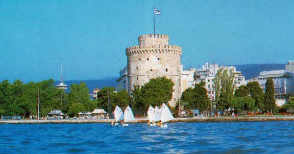 Λευκός Πύργος