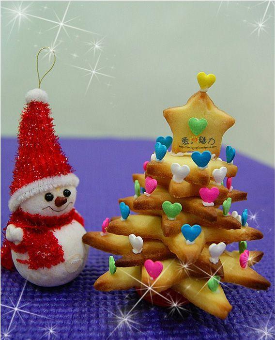 Christmas Tree Cookie