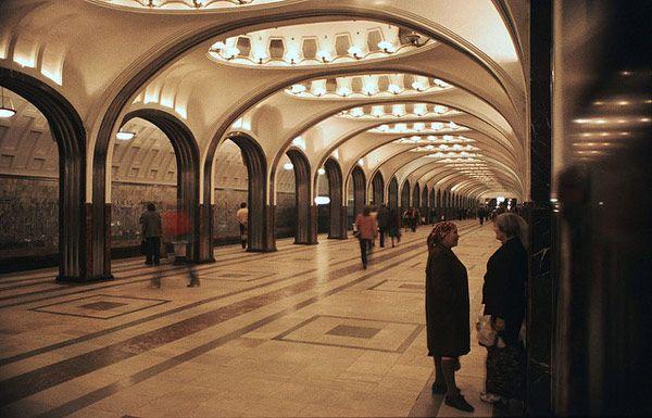 Μετρό Μόσχας