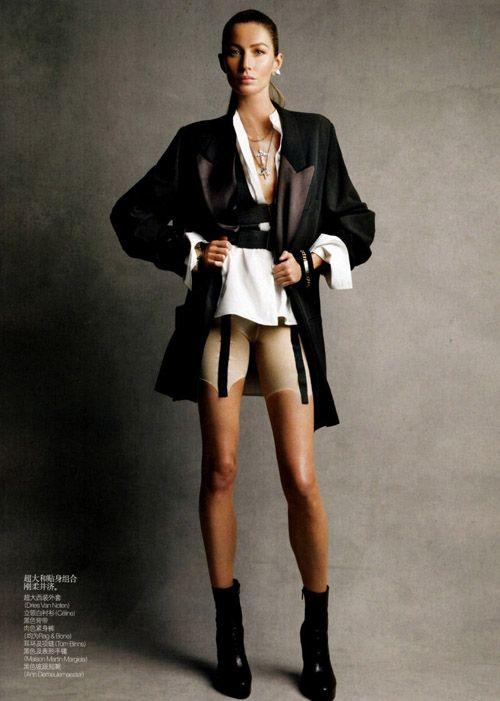 Gisele Bundchen Κινέζικο Vogue
