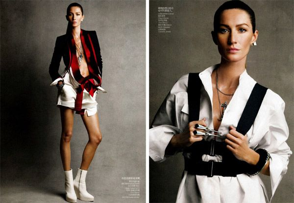 Gisele Bundchen Vogue China