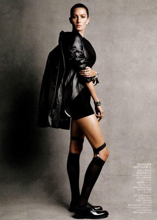 Gisele Bundchen Vogue China