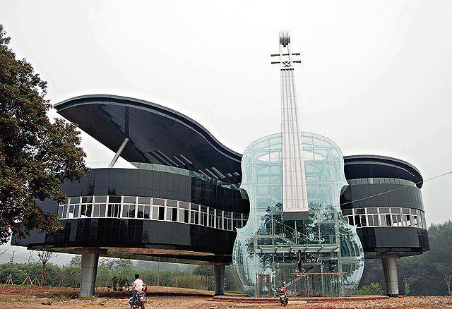 Ηouse Piano China