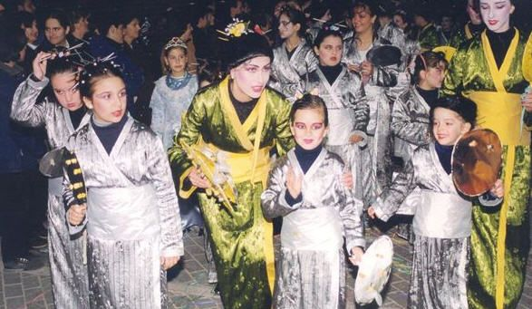 Καρναβάλι Ιωάννινα