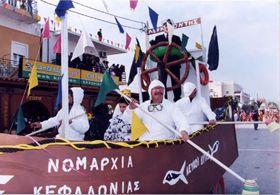 Καρναβάλι Κεφαλονιάς