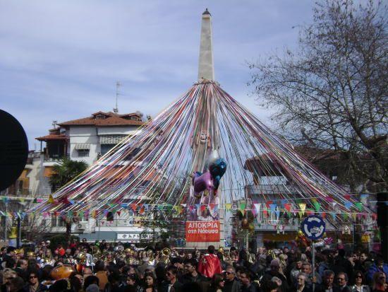 Καρναβάλι Νάουσας