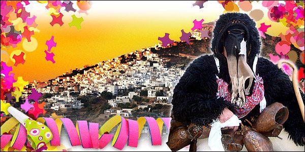 Καρναβάλι της Σκύρου