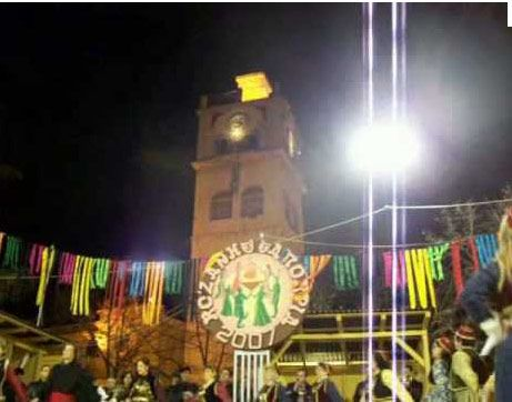Karnavali Kozani