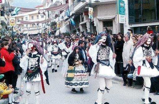Karnavali Naousas