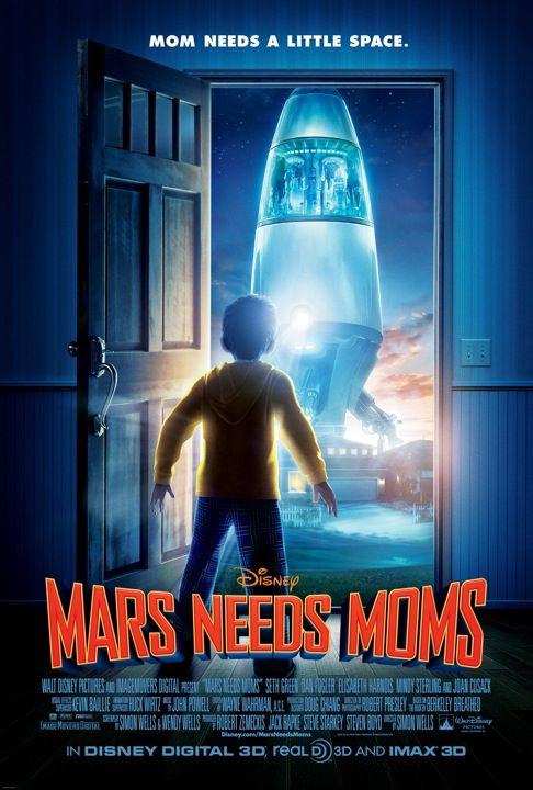 Άρης καλεί μαμά - Mars need moms