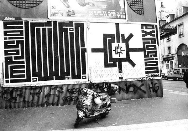 Καλλιτέχνης Δρόμου L'Atlas