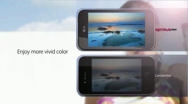 Νέο LG Optimus Black 2011