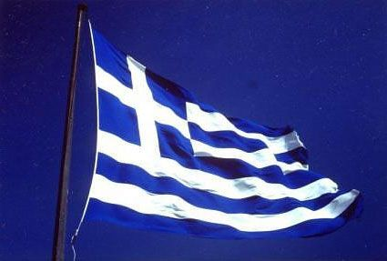Οικονομία στην Ελλάδα - Η Ελλάδα προσπερνάει τη T-bill πώληση