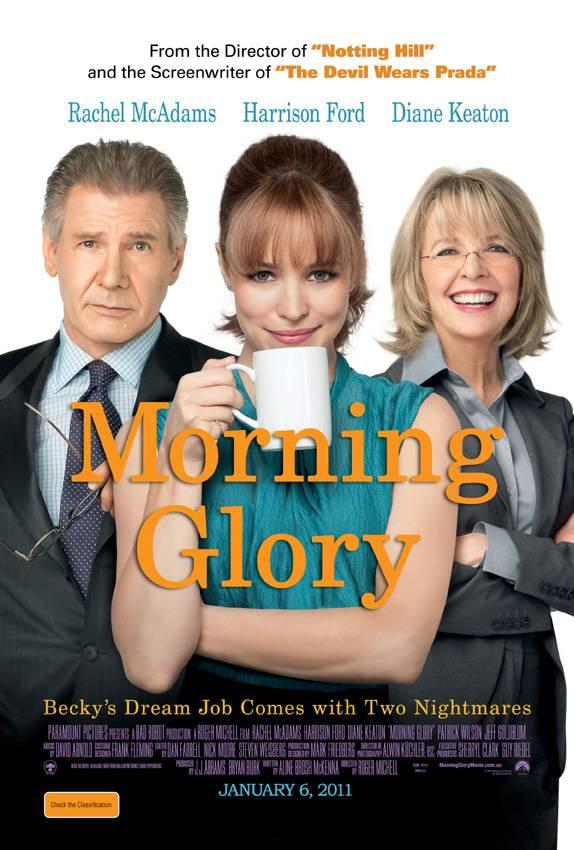 Πρωινό Ξύπνημα - Morning Glory