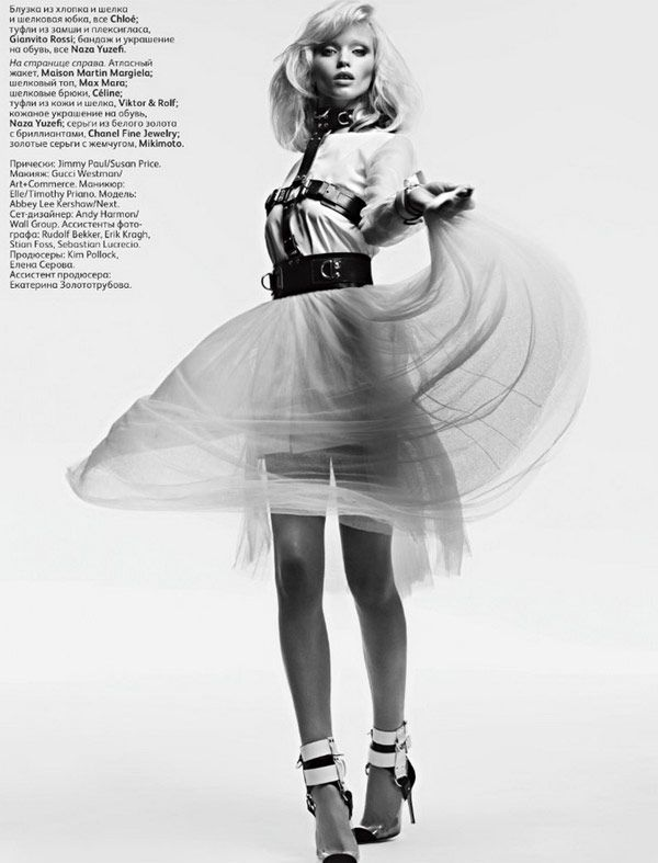 Abby Lee Kirshou in Vogue Russia