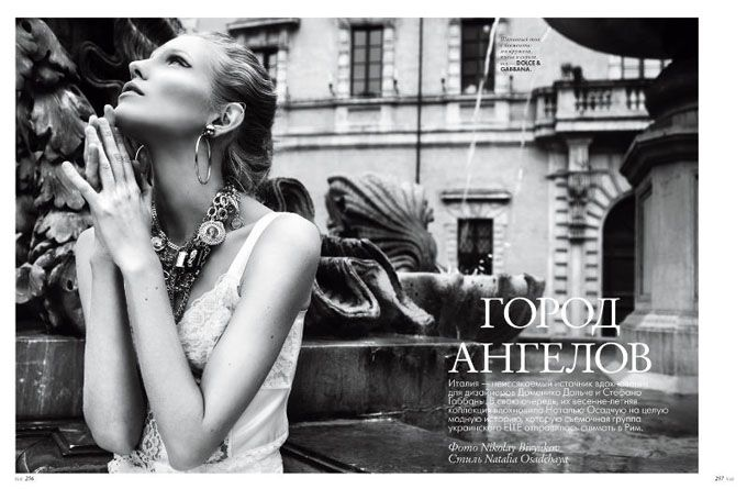 City of Angels in Elle Ukraine