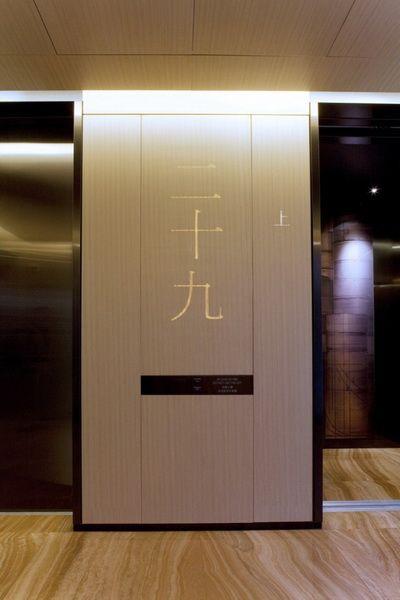 East Ξενοδοχείο στο Χονγκ Κονγκ