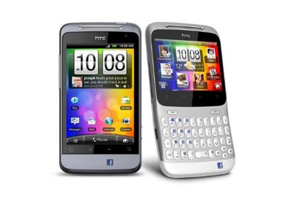 New HTC Chacha
