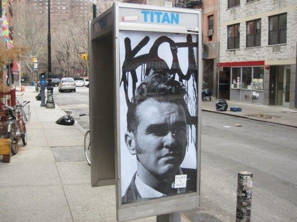 Ψεύτικες διαφημίσεις από τον KATSU