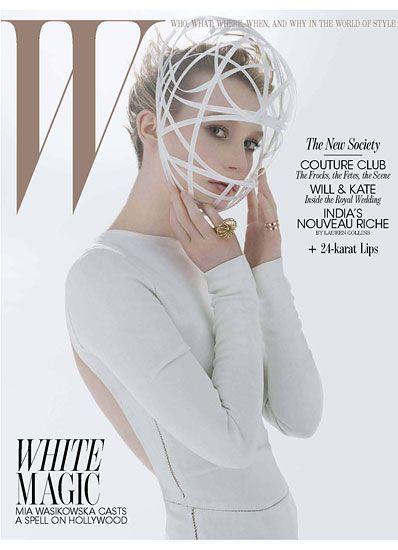 Mia Wasikowska στην Απριλιάτικη έκδοση