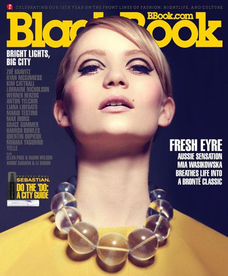 Mia Wasikowska in the April editions