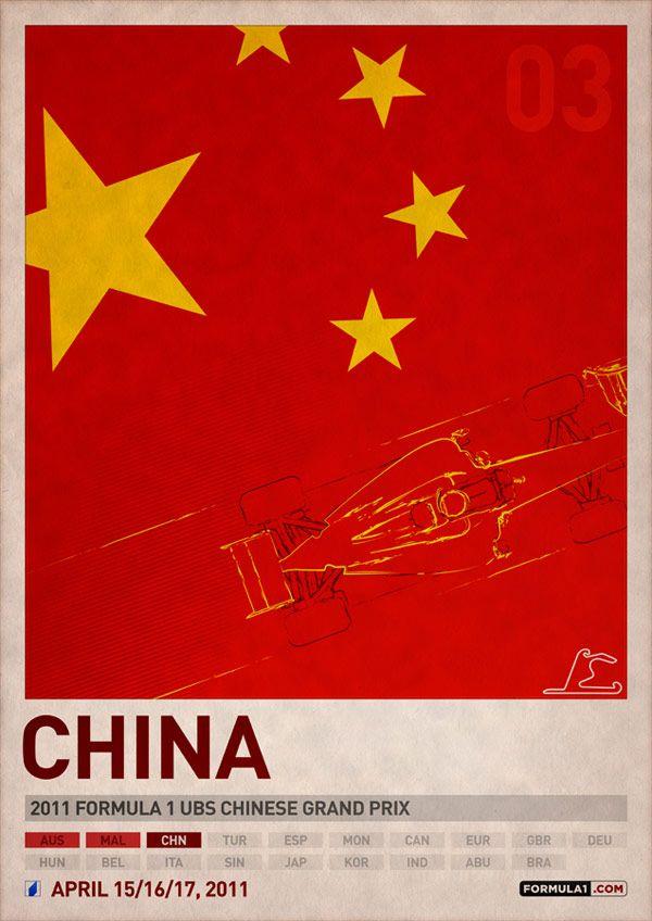 Posters Formula 1 2011