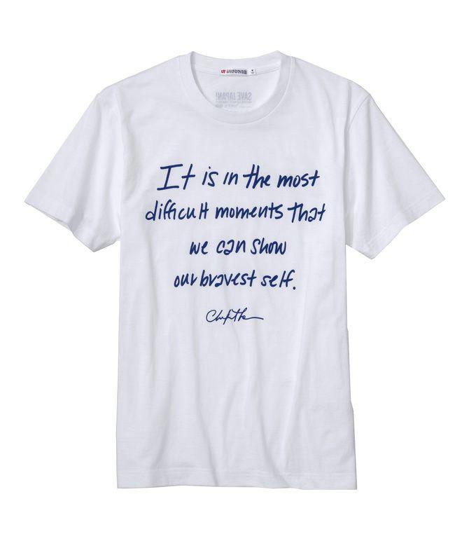 Μπλουζάκια - Σώστε την Ιαπωνία από την UNIQLO