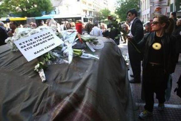 44 χρόνος δολοφονήθηκε για μια βιντεοκάμερα