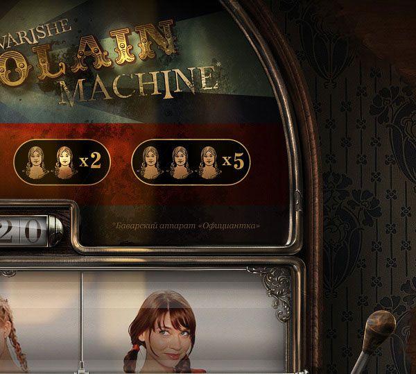 Fraülein Maschine Website for Hrusteam