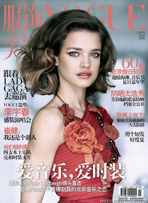 Natalia Vodianova in Vogue China
