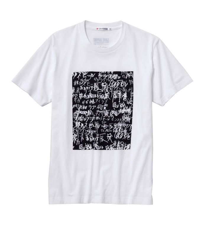 T-shirts Save Japan from UNIQLO