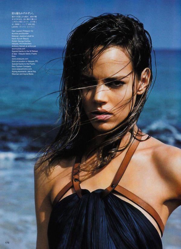 Freya Eriksen Behan στο Vogue Nippon