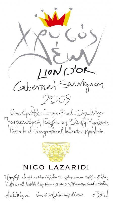 Χρυσός Λέων Cabernet Sauvignon 2009 - Nico Lazaridi